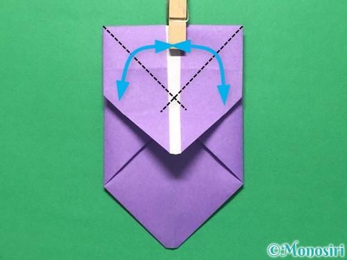 折り紙で盾の折り方手順17