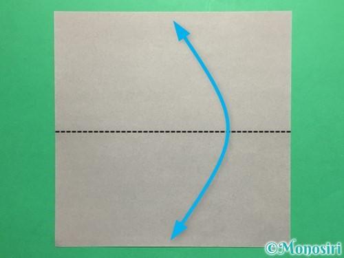 折り紙で剣の折り方手順1