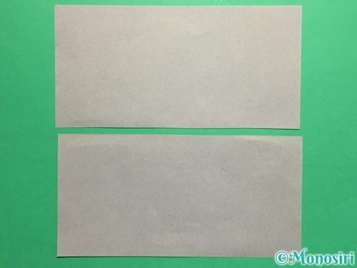 折り紙で剣の折り方手順4