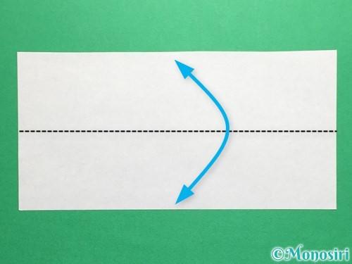折り紙で剣の折り方手順5