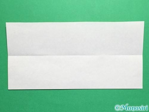 折り紙で剣の折り方手順6