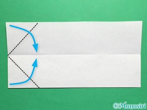 折り紙で剣の折り方手順7