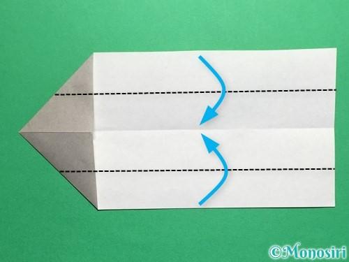 折り紙で剣の折り方手順9
