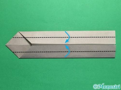 折り紙で剣の折り方手順11