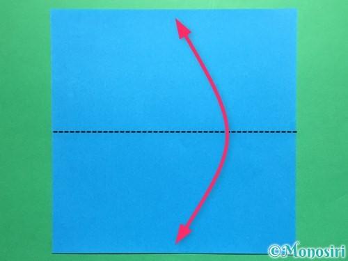 折り紙で剣の折り方手順14