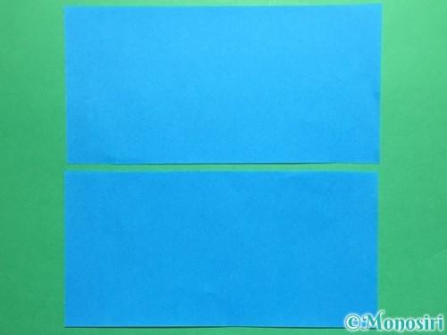 折り紙で剣の折り方手順17