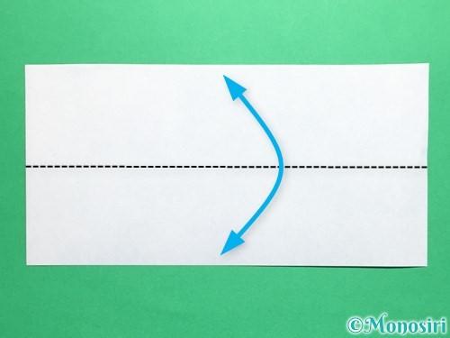 折り紙で剣の折り方手順18