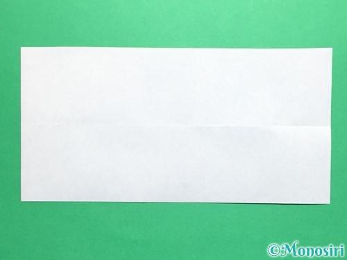 折り紙で剣の折り方手順19