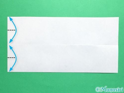 折り紙で剣の折り方手順20