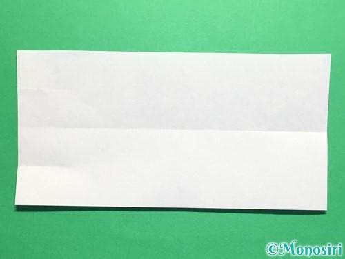 折り紙で剣の折り方手順21