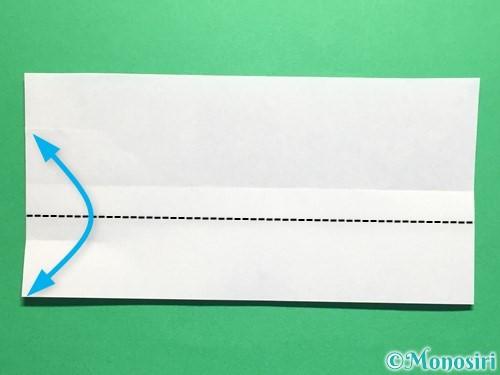 折り紙で剣の折り方手順22