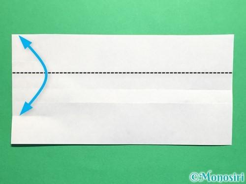 折り紙で剣の折り方手順24