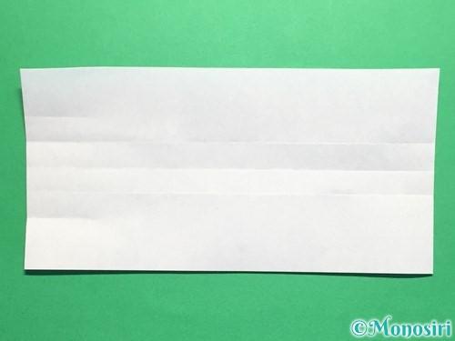 折り紙で剣の折り方手順25