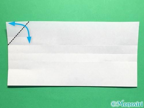 折り紙で剣の折り方手順26