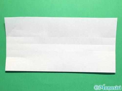 折り紙で剣の折り方手順27