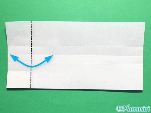 折り紙で剣の折り方手順28