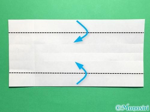折り紙で剣の折り方手順30