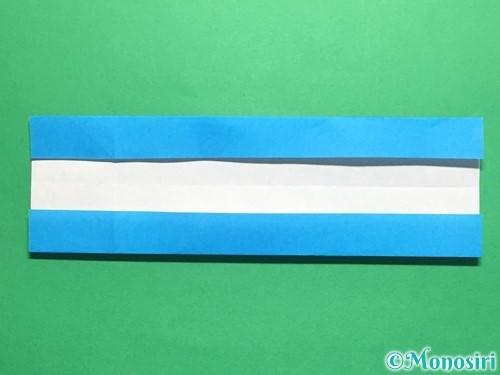 折り紙で剣の折り方手順31