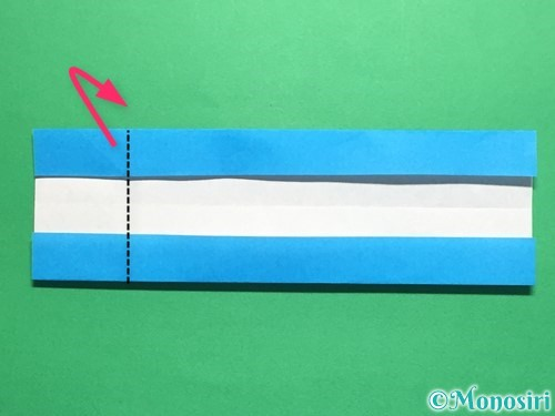 折り紙で剣の折り方手順32