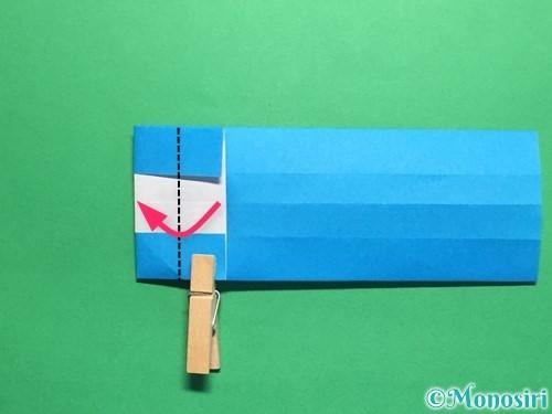 折り紙で剣の折り方手順35