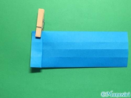 折り紙で剣の折り方手順36