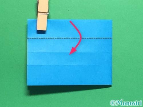 折り紙で剣の折り方手順40