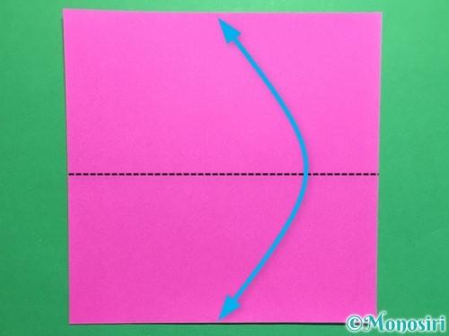 折り紙で連続ハートの切り方手順1