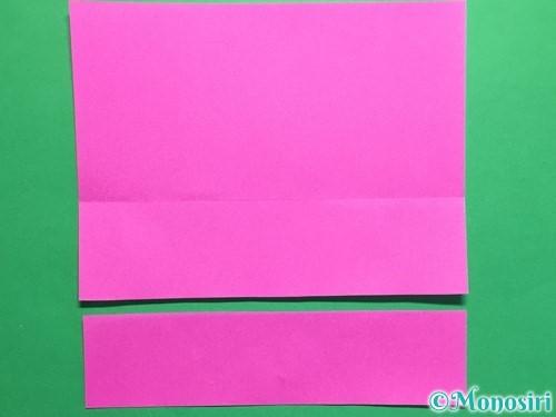折り紙で連続ハートの切り方手順6