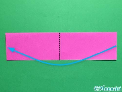 折り紙で連続ハートの切り方手順7