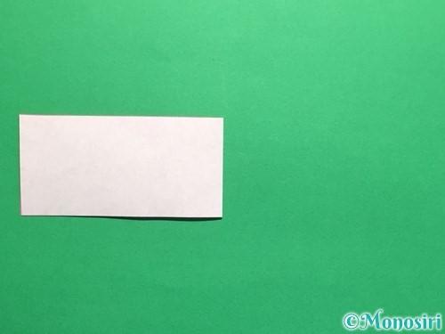 折り紙で連続ハートの切り方手順8