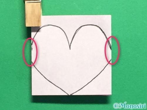 折り紙で連続ハートの切り方手順11