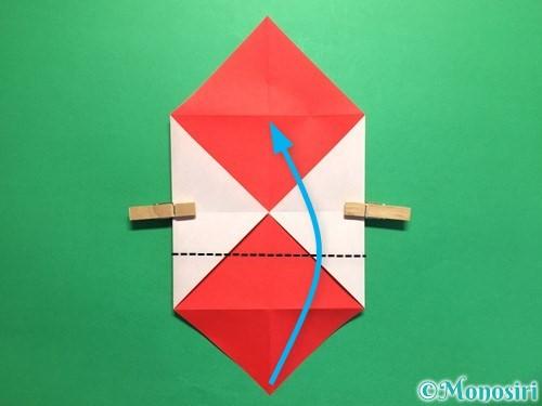折り紙でハートの封筒の折り方手順8