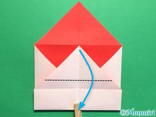 折り紙でハートの封筒の折り方手順10