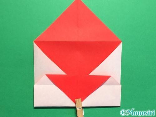 折り紙でハートの封筒の折り方手順11