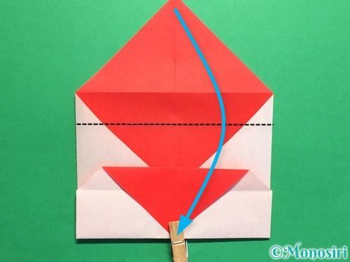 折り紙でハートの封筒の折り方手順12