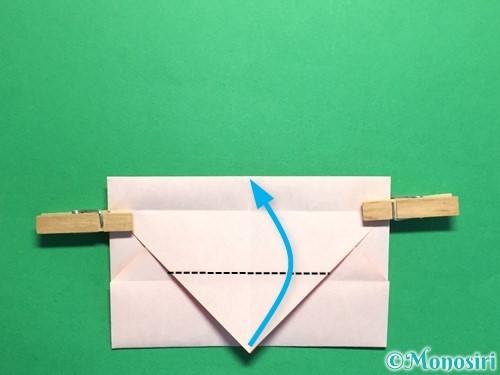 折り紙でハートの封筒の折り方手順14