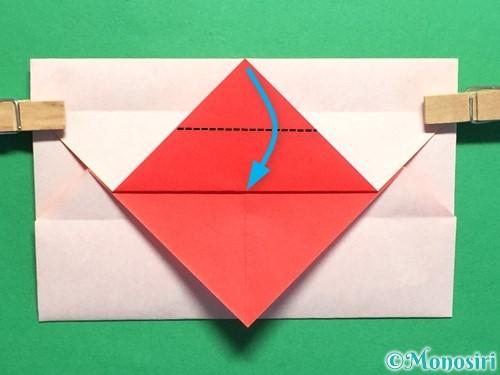 折り紙でハートの封筒の折り方手順16