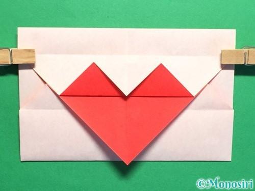 折り紙でハートの封筒の折り方手順17