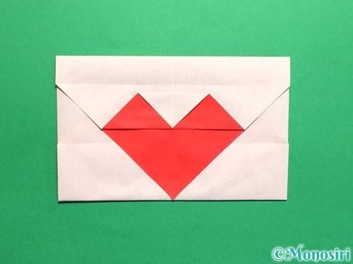 折り紙でハートの封筒の折り方手順18