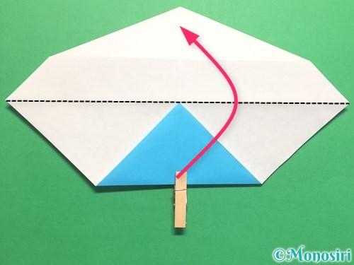 折り紙でハートネクタイの折り方手順24
