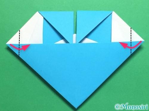 折り紙でハートネクタイの折り方手順35