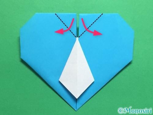 折り紙でハートネクタイの折り方手順38