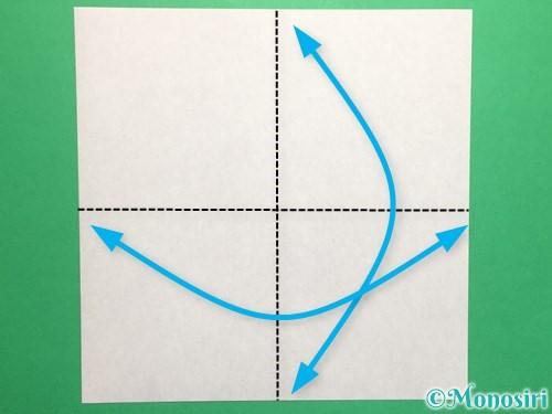 折り紙で立体的なハートの折り方手順1