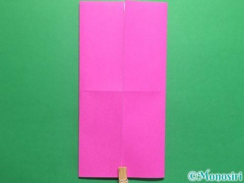 折り紙で立体的なハートの折り方手順4