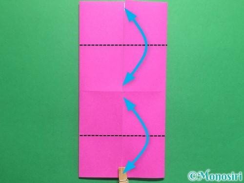 折り紙で立体的なハートの折り方手順5