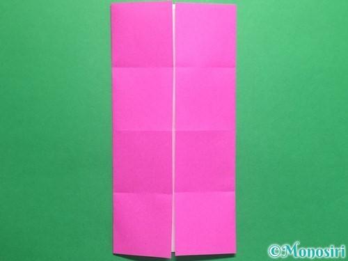 折り紙で立体的なハートの折り方手順6