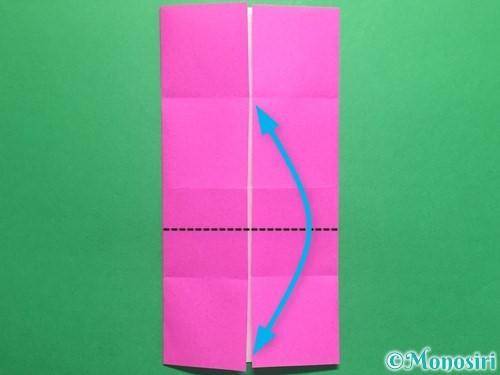 折り紙で立体的なハートの折り方手順7