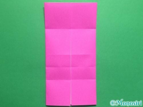 折り紙で立体的なハートの折り方手順8