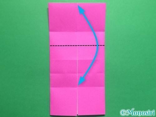 折り紙で立体的なハートの折り方手順9