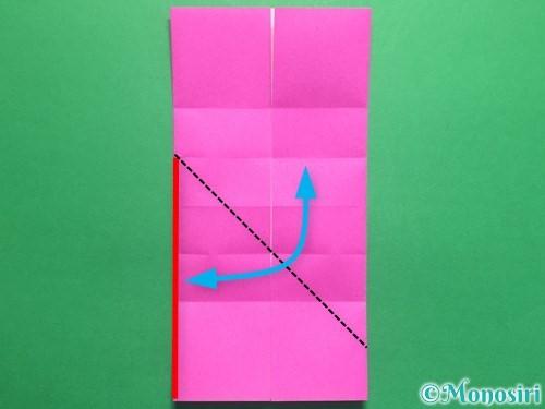 折り紙で立体的なハートの折り方手順11
